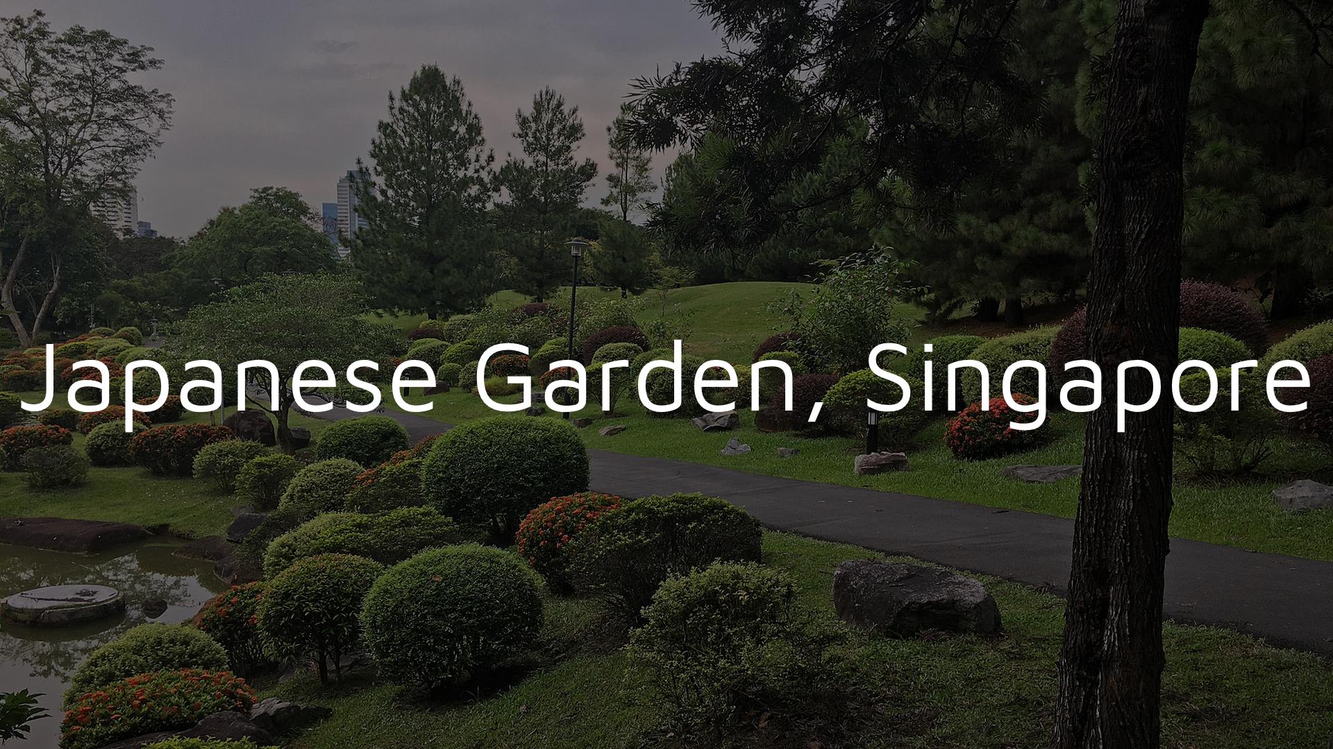 Japanese Garden Singapore 1920x1080 Dark